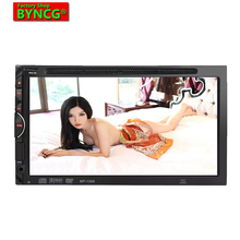 BYNCG MP1269 7″ Universal 2 Din HD Car DVD Player Touch Screen Bluetooth USB/TF FM Aux AutoRadio Multimedia player
