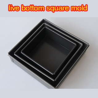 Metal Cake Pan,bakery Molds,Square Live Bottom Cake Mold, Cake Pan,Mold for Baking Cakes,pastry Accessories,Baking Tray for Oven
