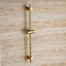 Позолоченные из нержавеющей стали душ слайд-бар для Ванная комната с регулируемым ручной душ держатель настенный кронштейн