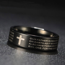 Fashion classic ring new 8mm hot sale stainless steel black mens wedding couple simple style cross scripture