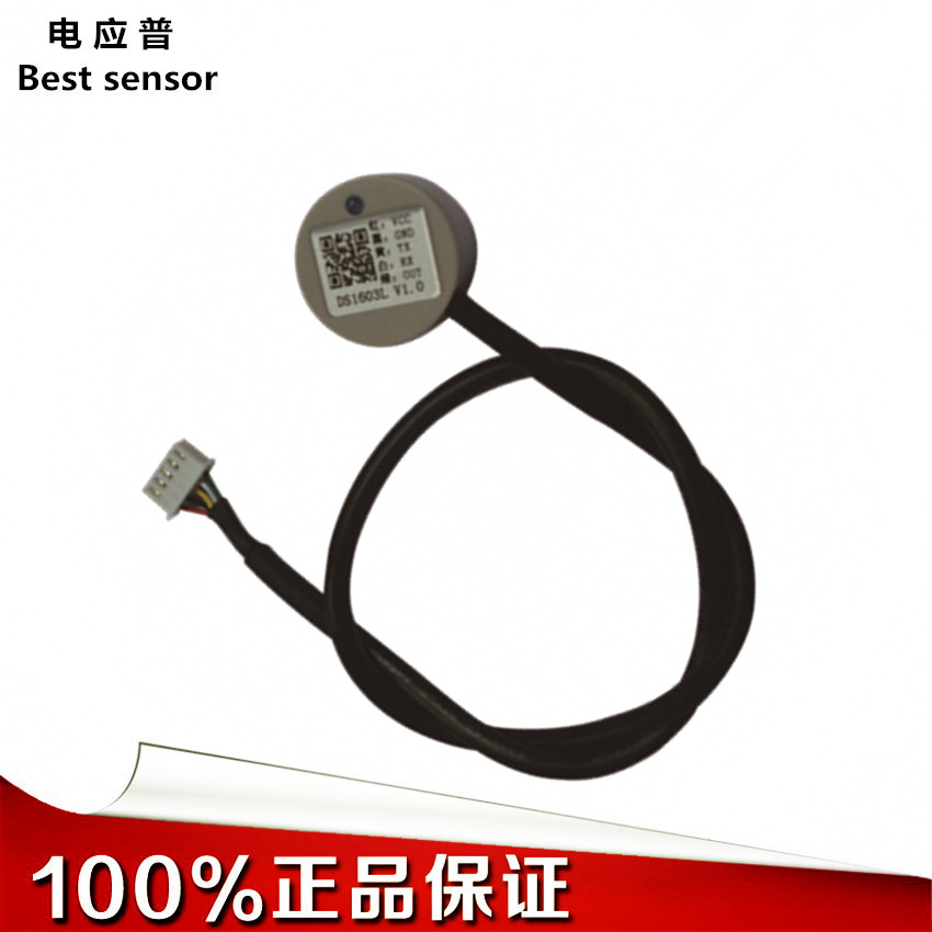 Custom Contactless Water Level Sensor Low Power Liquid Level Sensor Multiple Output Modes
