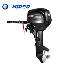 HIDEA Manual Water Cooled 2-stroke 9.8 HP marine engine outboard motor for boats long shaft