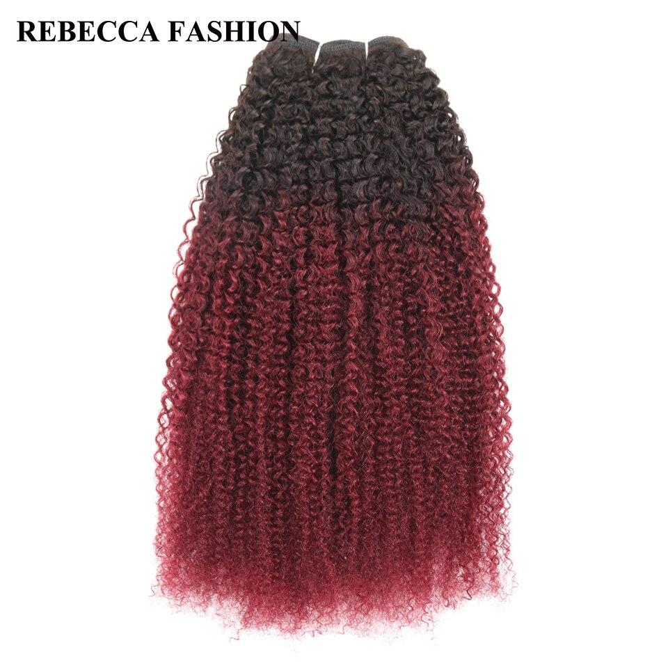 Rebecca Реми бразильский человеческих волос, плетение Связки 100 г афро кудрявый волна Ombre цвет красного вина коричневый для красоты волос