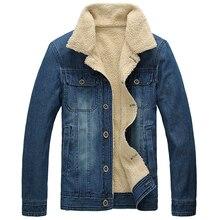 Winter Woolen Liner Mann Jeans Denim Jacke Umlegekragen Einreiher Mantel Verdicken Warming Oberbekleidung Mode Männer Kleidung