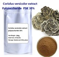 Free shipping 200g/lot Coriolus versicolor extract  polysaccharide powder  PSK 30% best quality