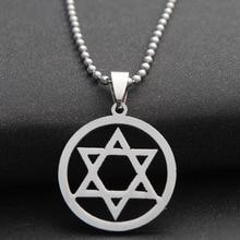 10PCS Stainless Steel Magen David Rock Star Circle Necklace Israel Jewish Judaism Hebrew Passover Mitzvah Triangles Necklaces недорого