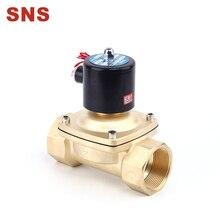 SNS 2 W серии латунный Электрический электромагнитный винт воды, воздуха, дизельного DC12V 24 V 110 V 220 V