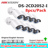 8Pcs HiK English Version 5MP Bullet Camera DS 2CD2052 I 5 Megapixel WDR Network Bullet IP