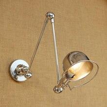 IWHD Регулируемый поворотный настенный светильник с длинным кронштейном, светильник для дома, настенный светильник, светодиодный светильник