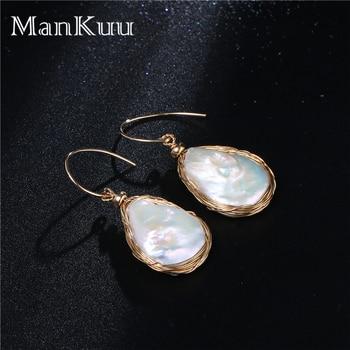 Water Drop Pearl Earrings High Quality Gold Pearl Earring Irregular Natural Freshwater Pearl Drop Dangle Earrings Gift For Women