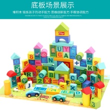Digital letters animal trolley building blocks toy wooden boy girl puzzle learning interactive spelling tower toy LIN TING HAN digital interactive installations