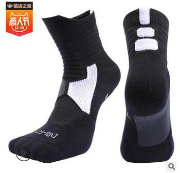 Επαγγελματικές Αθλητικές Κάλτσες 100% Βαμβάκι Αντρικές / Γυναικείες σε 3 Χρώματα Αθλητικά και Δραστηριότητες Χόμπι MSOW