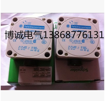 New original XSD-J607339 Warranty For Two Year