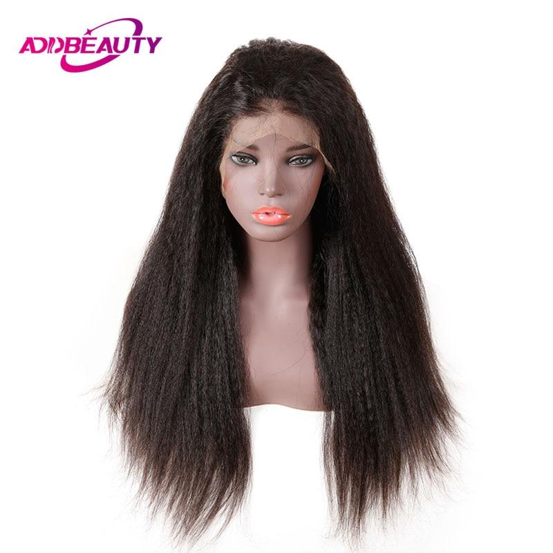 Haarverlängerung Und Perücken Ausdrucksvoll Verworrene Gerade 13x4 Schweizer Spitze Vorne Perücke Für Schwarze Frauen Brasilianische Menschliches Haar Natürliche Farbe Haaransatz Vor Gezupft 130% Remy Elegante Form