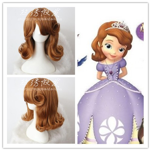 Princess Sofia the first Cosplay Wig Brown Wig Styled Wig Halloween Role Play