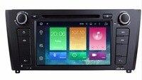 Car Android 8.0 DVD GPS Player For BMW E81 E82 E88 1 Series 120 Radio IPS RDS BT Mirror link Wifi/4G 2G Ram DAB+ DVR OBD