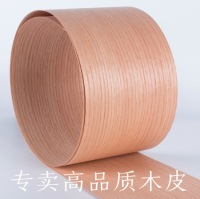 L 2 5Meters Pcs Wide 150mm Thickness 0 52mm United States Natural Red Oak Wood Veneer