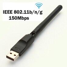 150 мбит RT5370 Mini Wireless USB Адаптер Lan Card 802.11n/g/b USB Wifi Приемник Внешний 2dbi Wi-Fi Dongle Антенна Для Портативных ПК
