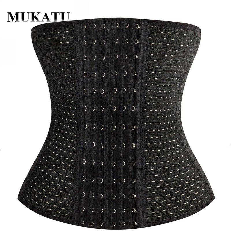 MUKATU Shaper Waist Trainer Slim Shapewear Women Corset