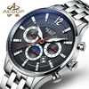 Aesop Luxury Brand Automatic Mechanical Mens Watches Brand Men Military Men Sports Watch Hour Date Waterproof