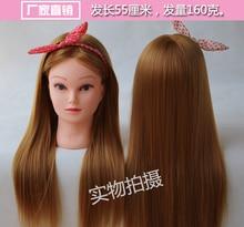Golden Fiber Beautiful Hair