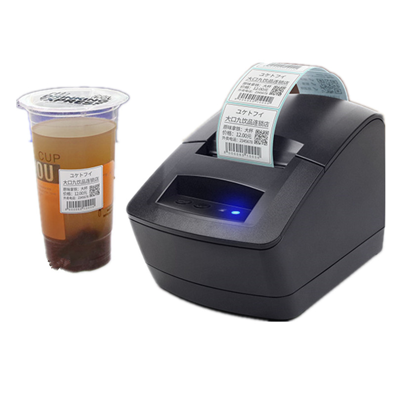 2017 New 58mm Bar code printer 2120TU Bluetooth version barcode printer / stickers / labels / thermal clothing label c pe014 china handmade ripe puer tea 250g mini tuo tea cooked pu er cha chinese gifts food box menghai glutinous rice fragrant