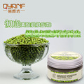 Mung Bean Mud Face Mask Whitening Oil Control Skin Care Acne Removal Blackhead Remover Moisturizing Facial Mask Face Care