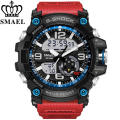 SMAEL Digital Watch Men Sport Super Cool Men's Quartz Sports Watches Brand Luxury Brands LED Military Waterproof Wristwatch Male