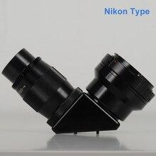 Digital Camera Adapter For Nikon SLR Camera