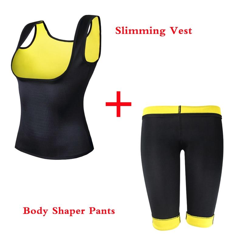 (Vest+Pant) Neoprene Body Shaper Women's Waist Trainer Slimming Pants & Vest Super Stretch Super Lose Weight Control Pant