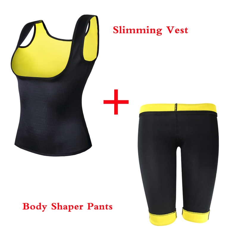(Vest+Pant) Neoprene Body Shaper Women's Waist Trainer Slimming Pants & Vest Super Stretch Super Lose Weight Control Pant