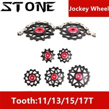 Stone 10/11/13/15/17T Bicycle Bearing Hollow Resin Jockey Wheel Rear Derailleur Road MTB Bike Parts Bearings Guide Roller 451 guide wheel assembly with brass sleeve seat and nmb bearings dia 45mmxh60mm for wire cut edm parts