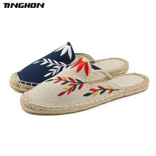 TINGHON Fashion Women Ladies Espadrille Shoes Canvas Embroidered leaves Hemps Fisherman Flats
