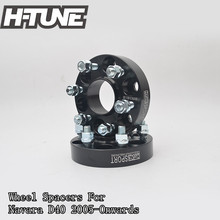 H-TUNE 4pcs Forged Aluminum Hub Centric 6x4.5