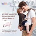Bebear Хипсит hipseat предотвращает О-образные ноги в четыре времени года 6 методов использования Многофункциональный Рюкзак-кенгуру Научно и экономит силы Слинг Переноски для детей кенгуру для переноски ребенка
