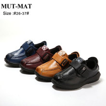 2019 spring kid Leather shoes children pure color performanc