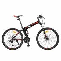 Mountain Bike 26 Inch 27 Speed Change Adult Male Shock Absorption All Terrain Folding Bicycle