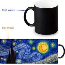 Van Gogh tazas de Café Leche Caliente Frío Calor Sensible Cambio de Color magia tazas calor cambio de color tazas de té tazas de café