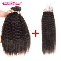 Brazilian Hair Weave 3 Bundles With Closure Kinky Straight Human Hair Bundles With Closure 4 Pcs