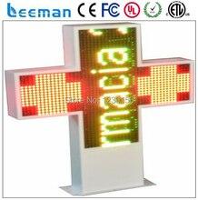 Leeman оптовая alibaba китай 80 см программируемый двух сторон открытый 3d аптека знаки креста сид дисплей
