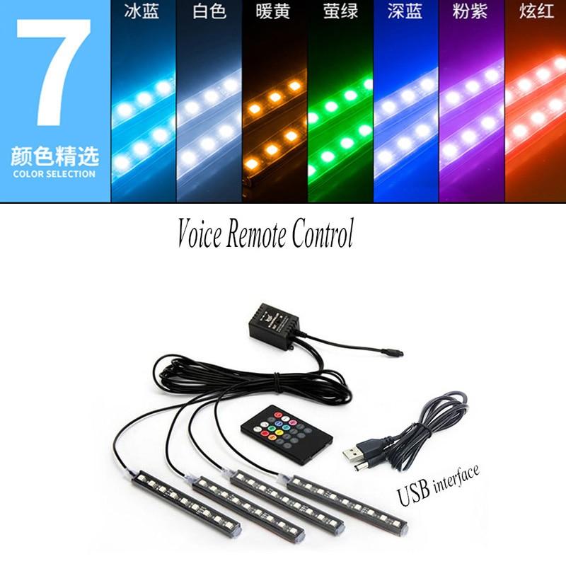цена на Car Interior Remote Music RGB Control 7 Colors Strip Decorative LED Light for chevrolet cruze captiva Sail aveo Epica lacetti