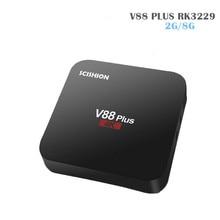 SCISHION V88 Plus 4 K Android 5.1 TV Box Rockchip 3229 2G/8G 4 USB 4 K 2 K WiFi Pleine Charge Quad Core 1.5 GHZ Médias lecteur