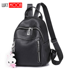 2019 New School Backpack Female Korean Version of the Summer Fashion Trend Wild Models Ultra Light Casual Student