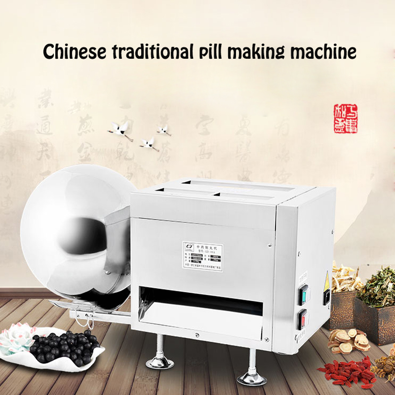 1pc pills making machine pills and tablet making machine pressing tablet machine stainless steeel 220v/280w fancy jumping walking pills