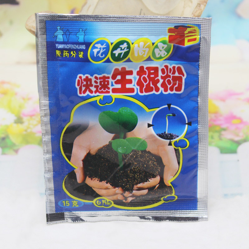 30/50 Pcs Quick Rooting Powder Flower Fast Root Transplant Fertilizer Plant Growth Improve Survival Best Price