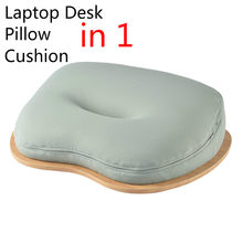 Multifunction Laptop Desk, Mini Table for Pad or Phone, Office Nap Pillow, Protable Outdoor Travel Bloster, Car Seat Cushion(China)