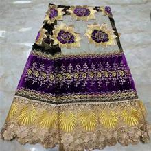 Новая роза высокого качества бусины африканская кружевная ткань французская сетчатая Вышивка Тюль кружевная ткань для нигерийская свадьба