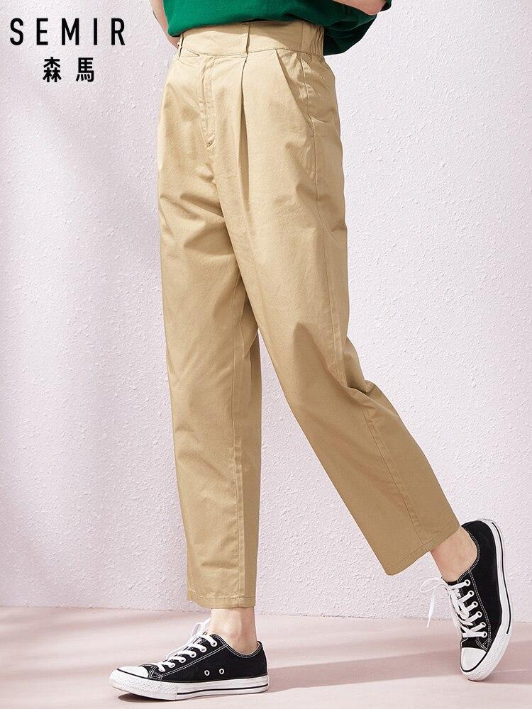 SEMIR Casual Trousers Women 2019 Summer New Pants Female Straight Elastic Waist Loose Harem Pants Loose