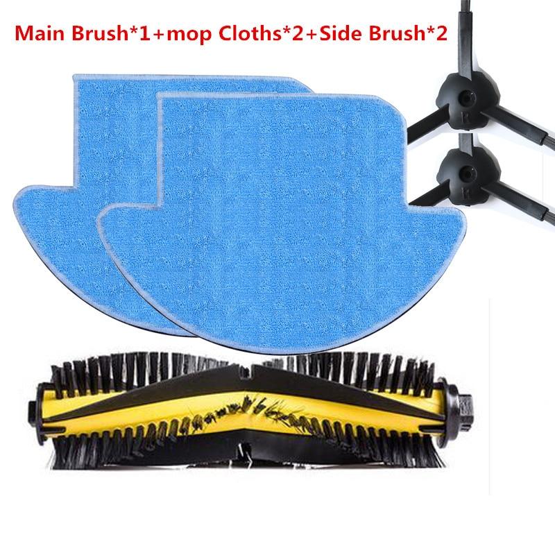 2017 New 5pcs/set ilife v7s pro robot Vacuum Cleaner Parts kit ( Main Brush*1+mop Cloths*2+Side Brush*2) original ilife robot vacuum cleaner parts v7s big mop 1 pc