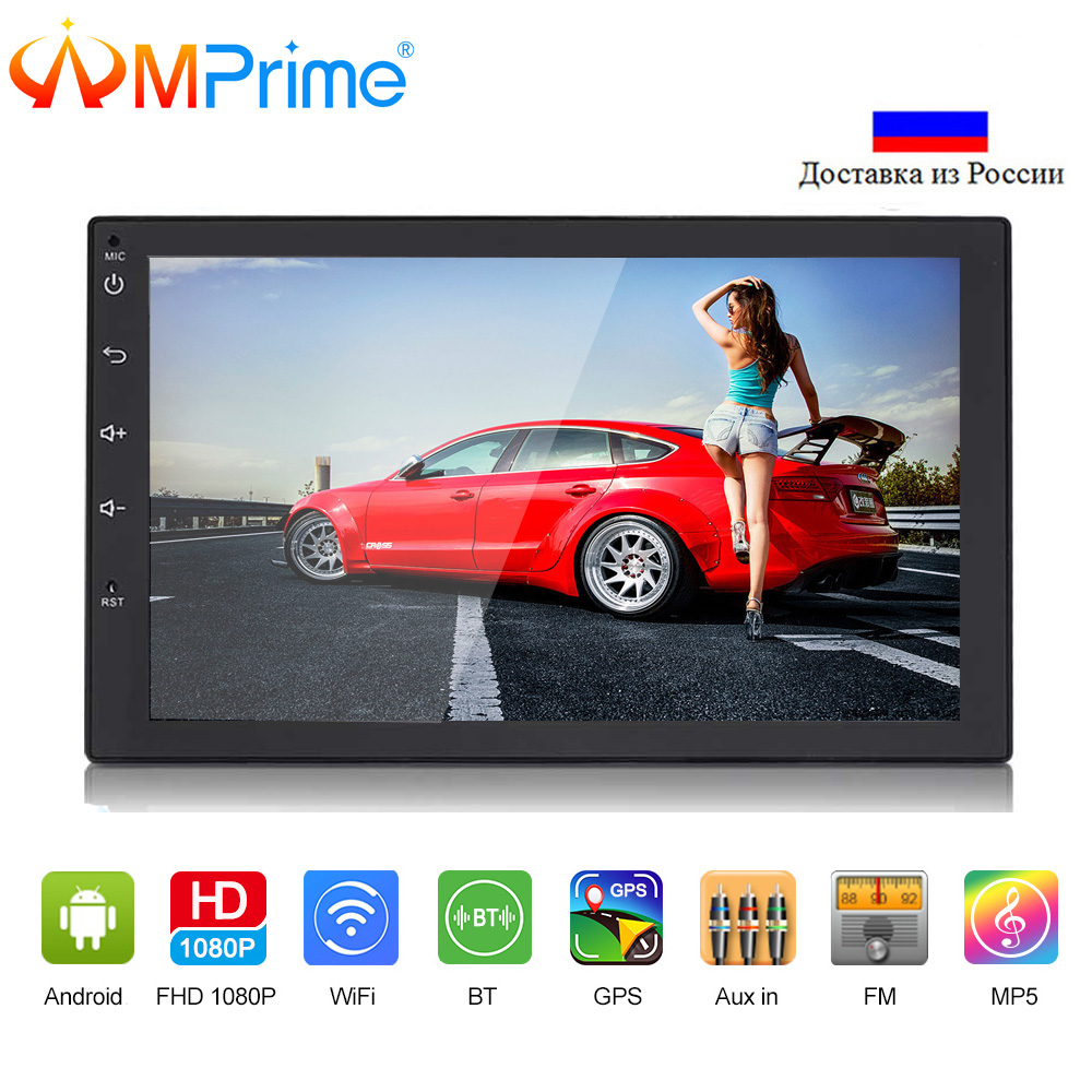 AMPrime Car Multimedia Player 2 Din Android GPS Navigation Car Radio Stereo 7 Auto Radio Wifi Bluetooth USB Audio With Camera